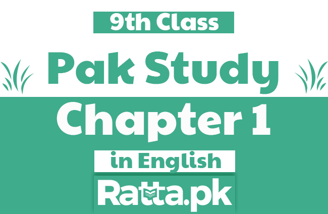 9th Class Pakistan Studies Chapter 1 Notes in English pdf - Pak Study Notes
