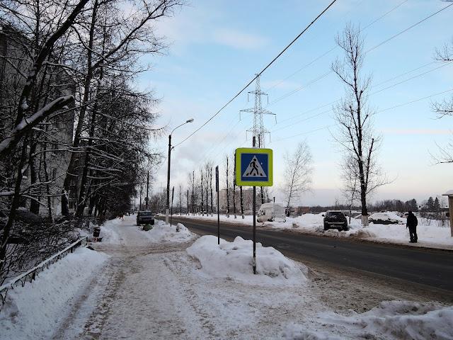 одинцово улица северная