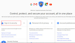 gmail-id-two-step-verification-hindi