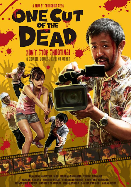 One Cut of the Dead:poster