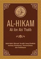 Alhikam