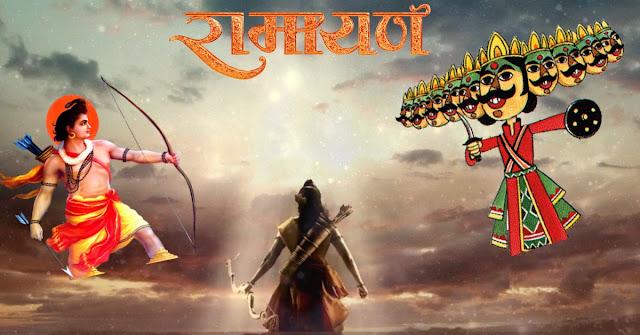 Ramlila, Ramayana, Ram , Rawan, Ramnavmi