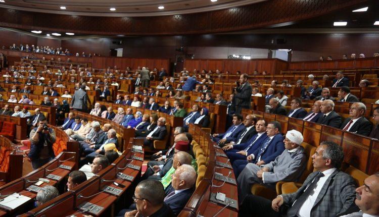 نواب البــام يصوتون مع الحبيب المالكي رئيسا لمجلس النواب..وهذه رسائــل اشرورو لمن يهمهم الأمر
