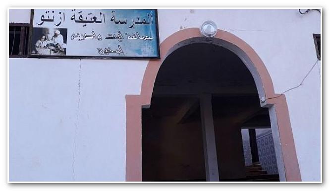 اشتوكة : المدرسة العتيقة ازنتو تحتضن موسم المعروف سيدي احمد اوحماد بايت وادريم