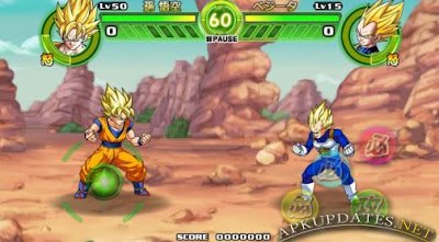 Dragon Ball Z Dokkan Battle Full Apk Mod For Android Latest Version Screenshoot
