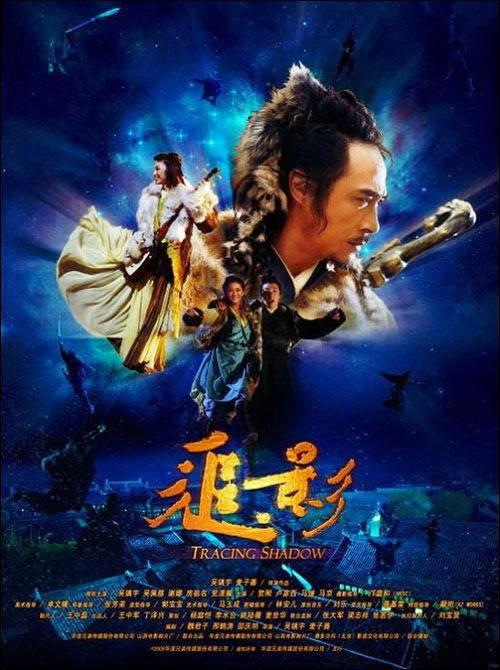 Chinese Movie Speak Khmer : chinese, movie, speak, khmer, Tracing, Shadow, Chinese, Movie, Speak, Khmer, EBLOG.CKES