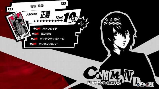 Panduan Confidant/Social Link Persona 5: Lovers, Chariot & Justice Arcana