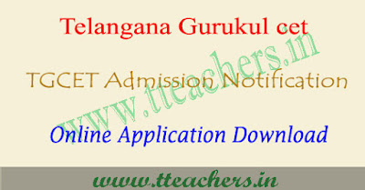 TS Gurukulam admissions notification 2018 for 5th class