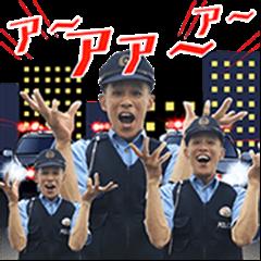 Shingo Yanagisawa's Popping Out!