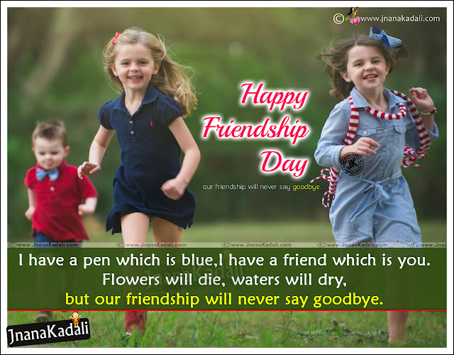 Latest English Best English HD Wallpapers 2016 Friendship 'day English Quotes Heart Touching best friendship latest online friendship Whats App Status friendship day wishes greetings with hd wallpapers