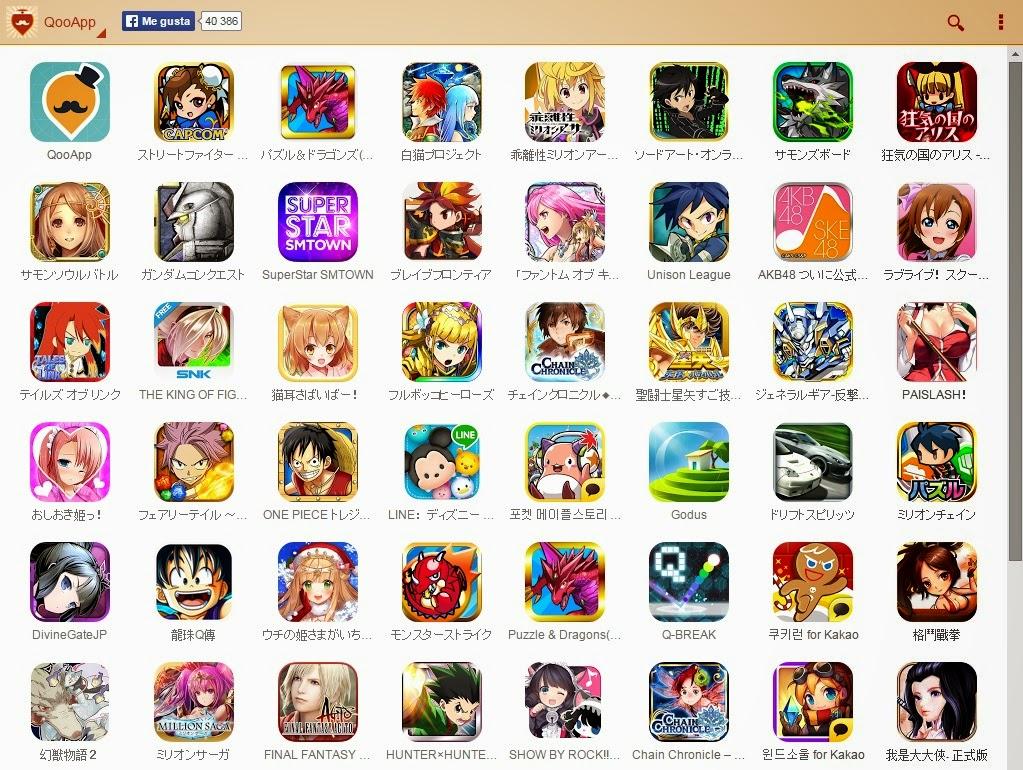 Nihongadas Juegos Japoneses En Tu Android Con Qoo App