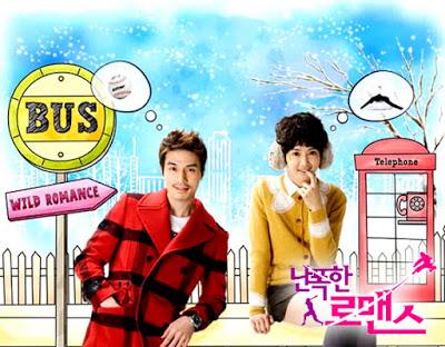 Drama Korea Wild Romance Subtitle Indonesia Drama Korea Wild Romance Subtitle Indonesia [Episode 1 - 16 : Complete]