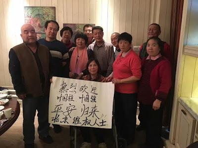 遭刑事拘留的北京维权人叶国柱、叶国强今获释(图)