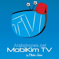 تطبيق Mobikim TV لمشاهدة قنوات Bein Sport مجانا على اندرويد