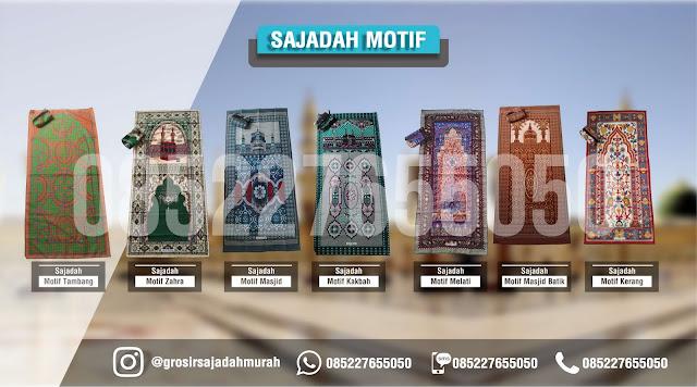 sajadah batik murah, souvenir sajadah batik, 0852-2765-5050