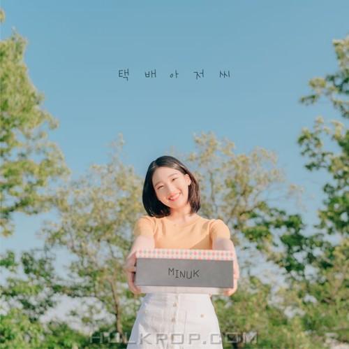 MINUK – 택배아저씨 – Single