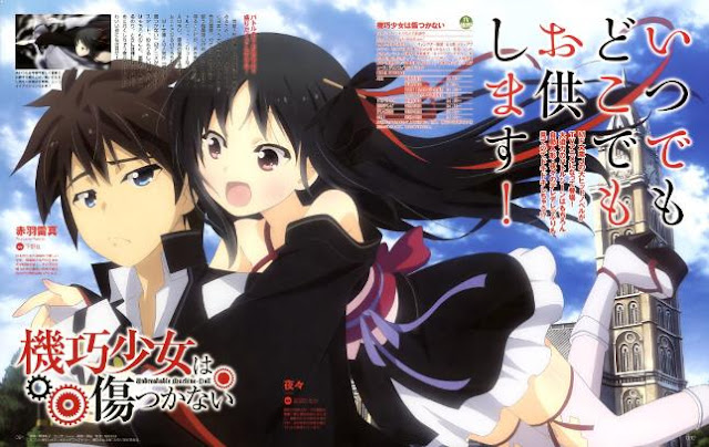 Top Best Romance Magic School Anime List - Machine-Doll wa Kizutsukanai (Unbreakable Machine-Doll)