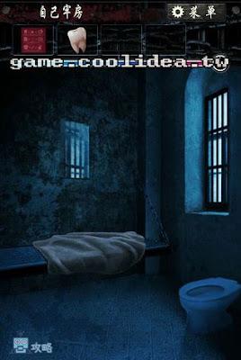 無限牢獄第2章圖文攻略2