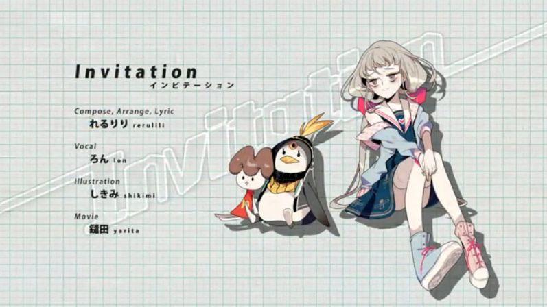 Invitation / Rerulili Feat. Lon - Song Translation