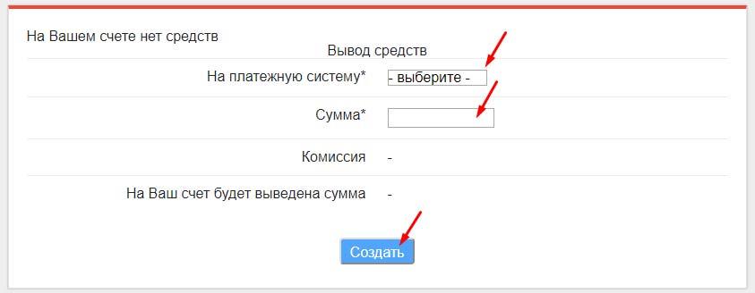 Регистрация в ArchDevelop 6