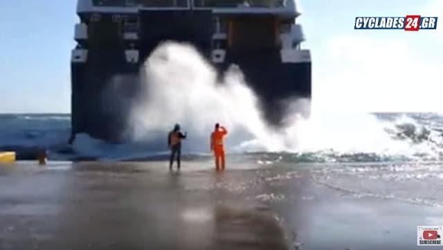 Η «μάχη» του καπετάνιου με τα κύματα για να δέσει το Blue Star στην Τήνο (βίντεο)