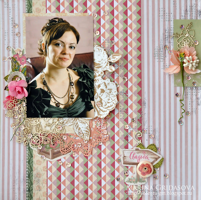 Rustic Wedding layout | Mr. Painter Guest Designer @akonitt #layout #by_marina_gridasova #mrpainter #chipboard #scrapbooking