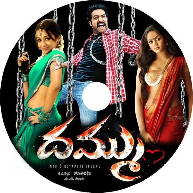 The indian express: dammu songs download free mp3 telugu movie dammu.