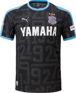 ジュビロ磐田 2018 ユニフォーム-リミテッド