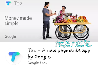 Google Tez, Google App Refer & Earn, ₹51 Per Referral, Google Tez Referral Code, Google Tez Referral Link,