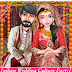 Indian Wedding Culture Arranged Marriage Part-1 Game Tips, Tricks & Cheat Code