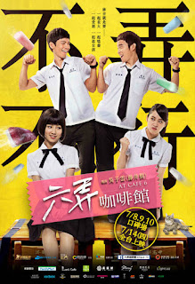 Watch At Cafe 6 (2016) movie free online