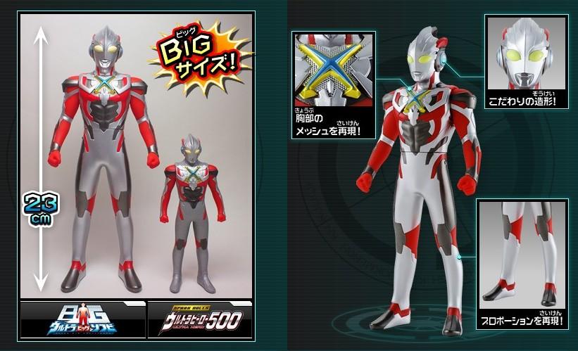 Ultra Taiwan 光之國: ウルトラBIGソフビ/超人力霸王BIG軟膠玩偶系列