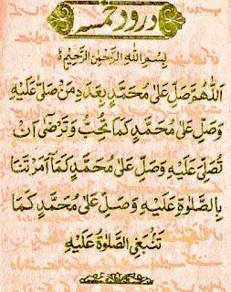 benefits of durood-e-khamsa in urdu