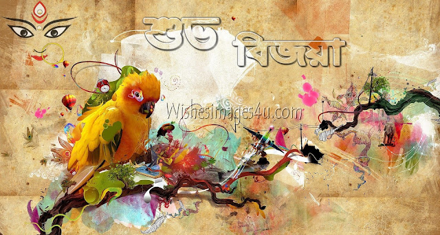 Vijaya Dashami Wallpapers In Bnegali Latest