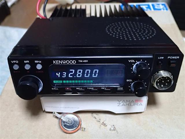 Kenwood TM-431EA