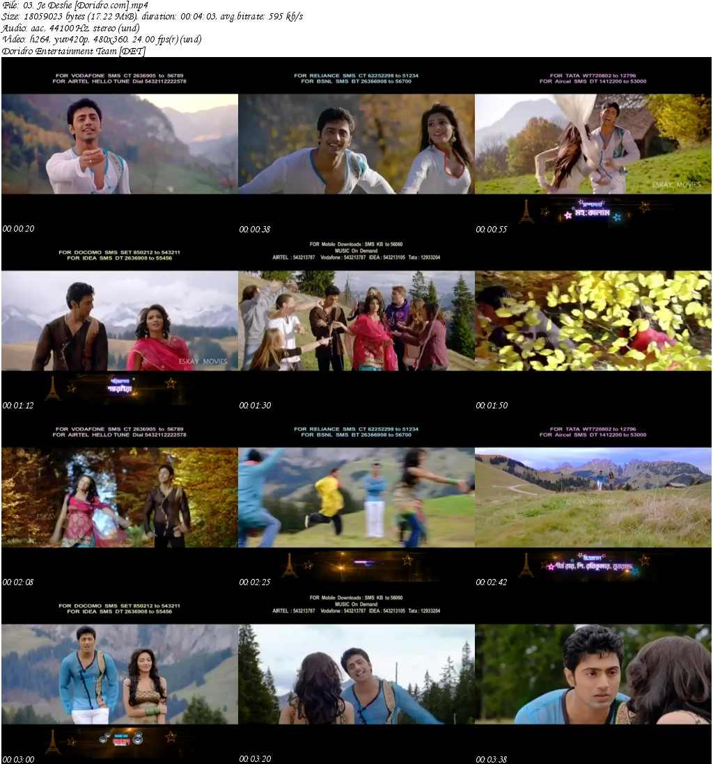 Ek Pase Tu Babu Song Free Download: Welcome To Digital Darsana