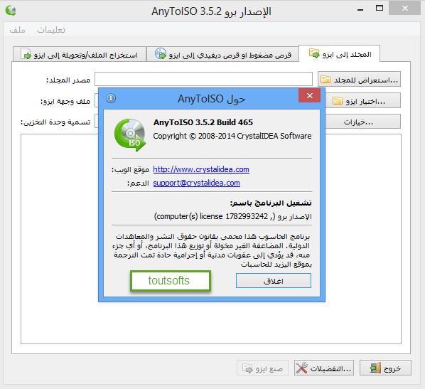 Proxycap version 5 25 crack - littlezy