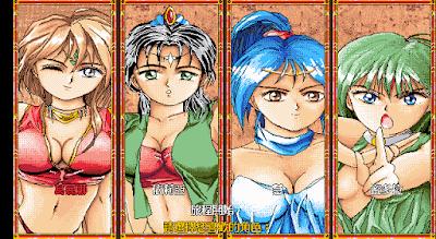 【Dos】美少女戰記,結合角色扮演與大富翁經典遊戲!