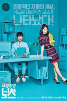 Introverted Boss (Korean Drama)
