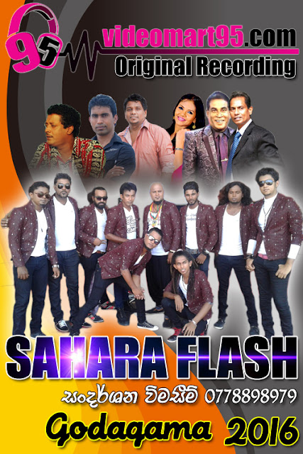 SAHARA FLASH LIVE AT GODAGAMA 2016