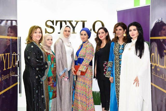 السفيرة الدكتورة تهامة بيرقدار للمرة الثانية تنظم سحور رمضاني