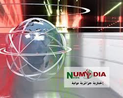 تردد قناة نوميديا نيوز تي في الاخبارية الجزائرية الدولية
