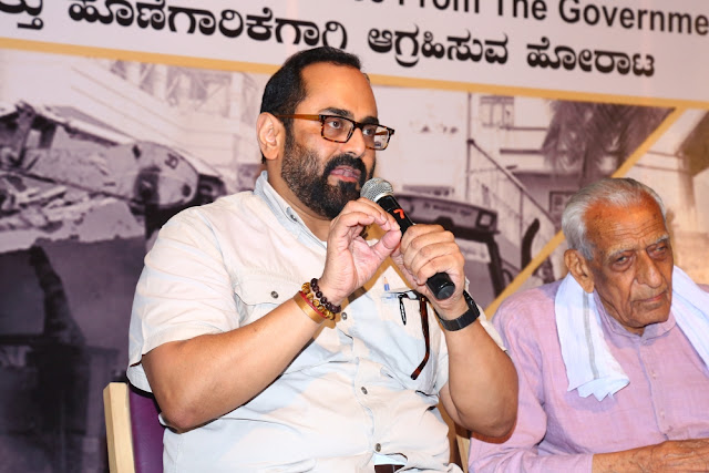 MP Rajeev Chandrasekhar speaking at the event