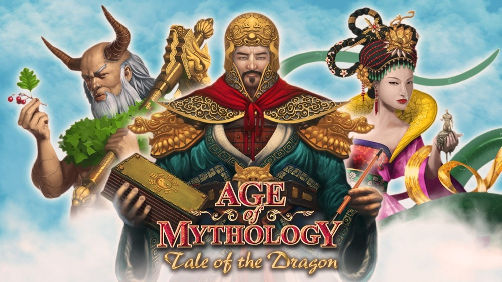 Age of Mythology EX Tale of the Dragon Poster