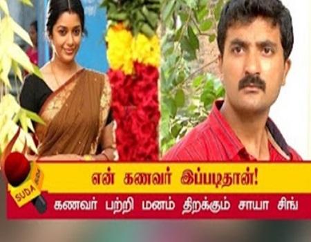 i like Prakash & Sathya pair says chaya singh
