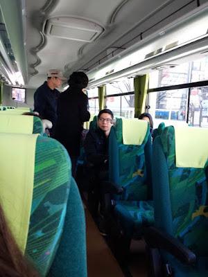 Motorcoach to Fujisan Japan