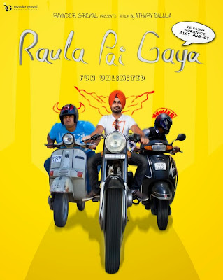 Poster Of Aiven Raula Pai Gaya (2012) In 300MB Compressed Size PC Movie Free Download At worldfree4u.com