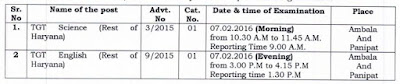 image : HSSC TGT English & Science Exam Schedule 2016 @ TeachMatters