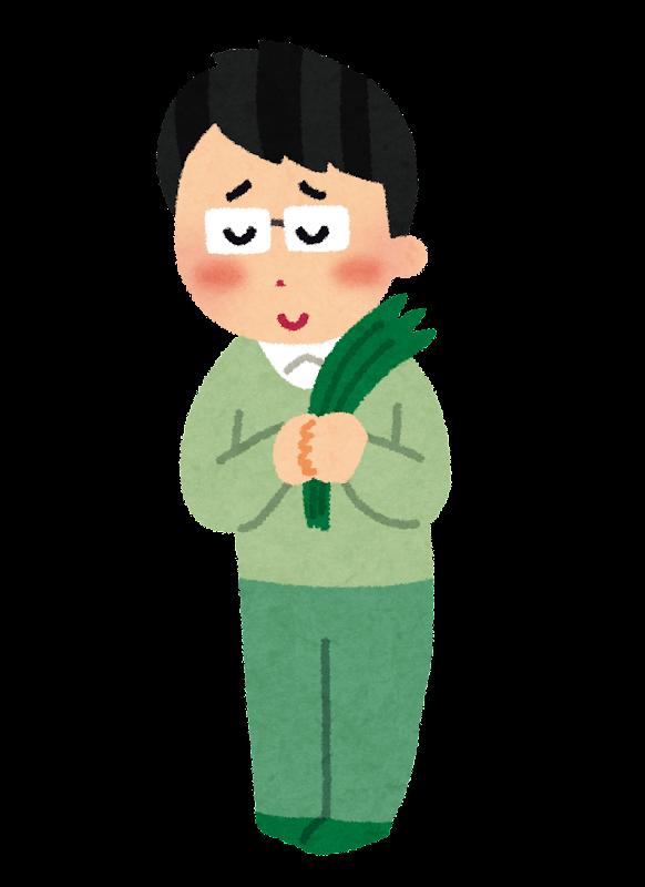「草食男子 イラスト」の画像検索結果