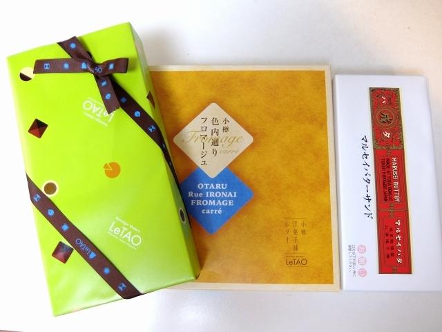 北海道小樽のお菓子と紅茶の写真です。